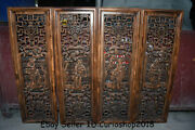 37.6 Antique China Huanghuali Wood Carved Dynasty 琴棋书画 Old Man Kids Screen Set