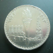 İraq 250 Fils Coins 1973 Ah1393 Oil Refinery, Obsolete 1 Year Type, Large