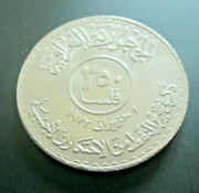 Iraq 250 Fils Coins 1973 Ah1393 Oil Refinery, Obsolete 1 Year Type, Large