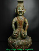 30old China Bronze Ware Fengshui Seat Lotus Flower Sanxing Dui People Statue