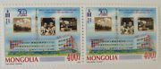 Mint Mongolia 50 Years Of Mongolian Television 2 Individual Stamp 2017