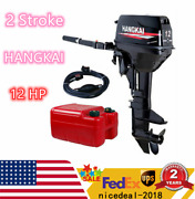 2stroke 12hp Outboard Motor Marine Boat Engine Long Shaft Water Cooled Cdi 169cc