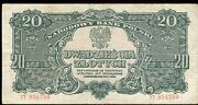 Poland 1944 20 Zlotych | Very Fine | Pick 113.a | Free Shipping | Ds141