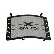 Motorcycle Radiator Grille Guard Protector Cover Motor Bike For Cfmoto Cf 7 R2s1