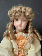 Vintage Reproduction Of Antique German/ French Mechanical Doll Music Box