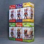 Masked Rider Series World Collectible Figure - Masked Rider Drive Appeared - Al