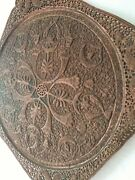 Large Antique Persian Islamic Middle Eastern Pierced Copper Tray