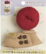 Relax Your Change Of Clothes Rilakkuma Coordinated 03 / Trench Coat And Hat Cas