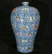 16 Yongzheng Marked China Blue White Color Porcelain Butterfly Plum Bottle Vase