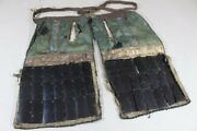 Haidate Edo Iron Black Lacquer 50 × 58cm 840g Armor Antiques From Japan