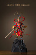 32and039and039 Dronze Drass Copper Freehand Colored Drawing Sun Wukong Monkey King Statue