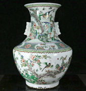 22 Old Chinese Dynasty Wucai Porcelain Hand Paintings Flower Birds Bottle Vase