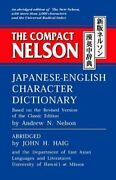 The Compact Nelson Japanese-english Character Dictionary By John H. Haig Used