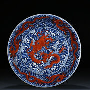 """14""""mark Antique China Ming Xuande Blue And White Dragon Pattern Disc"""