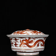 """7.6""""mark Antique China Porcelain Ming Xuande Yun Long Carven Cover A Bowl"""