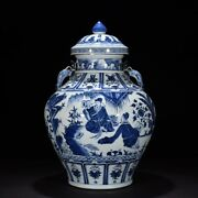 Antique China Porcelain Yuan Dynasty Blue And White Figure Pattern Cover Can