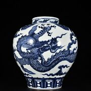 Antique China Porcelain Ming Xuande Blue And White Yun Long Carven Cover Can