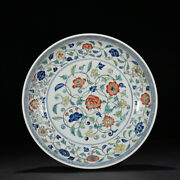 Antique Chinese Ming Xuande Blue And White Multicolored Flower Pattern Disc