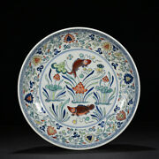 Antique Chinese Ming Xuande Blue And White Multicolored Lines And Patterns Disc