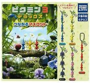 New Pikmin 3 Deluxe Connected Mascot All 5 Types Set Gacha Capsule Toy From Jpn