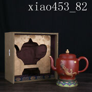"""5.6""""chinese Antique Kangxi In Qing Dynasty Purple Sand Pot Tea Set"""
