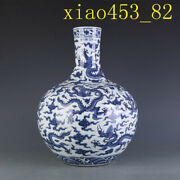 Chinese Antique Ming Xuande Blueand White Dragon Pattern Celestial Sphere Bottle