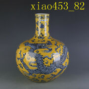 Chinese Antique Ming Xuande Blue Andwhite Dragon Pattern Celestial Sphere Bottle