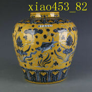 Chinese Antique Ming Xuande Huangdi Blue And Whitce Lines And Patterns Canister
