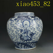Chinese Antique Porcelain Ming Blank Period Blue And White Guanyin Large Tank