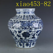 14.4andrdquochinese Antique Yuan Dynasty Blue And White Twine Flower Kirin Pattern