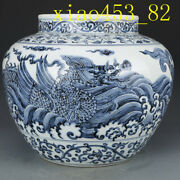 Chinese Antique Ming Xuande Blue And White Seawater Dragon Pattern Large Tank