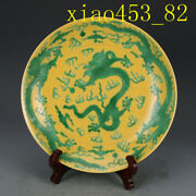 Chinese Antique Porcelain Kangxi In Qing Dynasty Dragon Pattern Disc