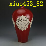 Chinese Antique Yuan Dynasty Sacrifice Red Hollowed Out Dragon Pattern Plum Bott