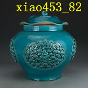 Chinese Antique Yuan Dynasty Green Glaze Lotus Leaf Cover Can