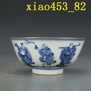 Chinese Antique Yong Zheng In Qing Dynasty Blue And White Figure Pattern Cup