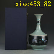 Chinese Antique Porcelain Song Dynasty Ru Kiln Lines And Patterns Bottle Mouth