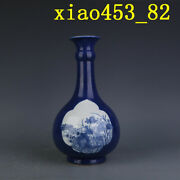 Chinese Antique Porcelain Kangxi In Qing Dynasty Sacrifice Blue Biliary Bottle