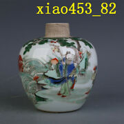 Chinese Antique Kangxi Of Qing Dynasty Multicolored Figure Pattern Cover Can