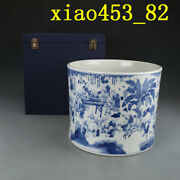 Antique Chinese Kangxi Of Qing Dynasty Blue And White Baby Play Pen Container
