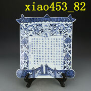Antique Chinese Yuandynasty Blue And White Word Pattern Porcelain Plate Painting