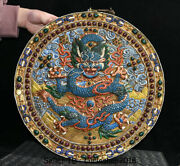 16.2 Old Tibet Buddhism Copper Painting Inlay Gem Emboss Dragon Plate Wall Hang