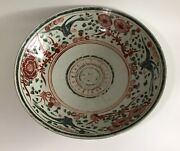 Chinese Ming Swatow Polychrome Zhangzhou Kiln Large Charger Plate 39cm