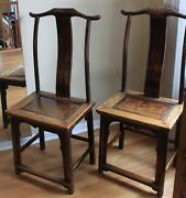 Antique Chinese Elmwood Side Chairs Beijing Mid 19th Century Set