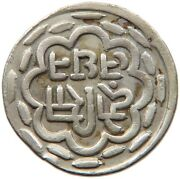 India Princely States Mewar Nd 1858-1920 Rupee T119 131