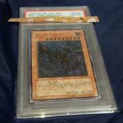 Psa 10 Yu-gi-oh Card Red Eyes Darkness Dragon Ultimate Rare 2006 Limited