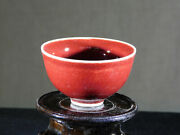 Chinese Qing Dy Sang De Boeuf Copper Red Glaze Reign Mark Bowl