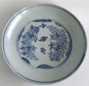 Very Rare Chinese Ming Hongzhi 16th Century Large Plate 25.5cm Bee Floral Motif