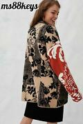 Nwt 158 Anthropologie Lola Cocoon Cardigan Sweater Swing Jacket Size Xs Small