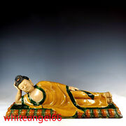 22.5antique Liao Dynasty