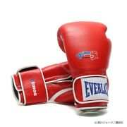 Hajime No Ippo First Step X Everlast X Atmos Red Boxing Gloves New